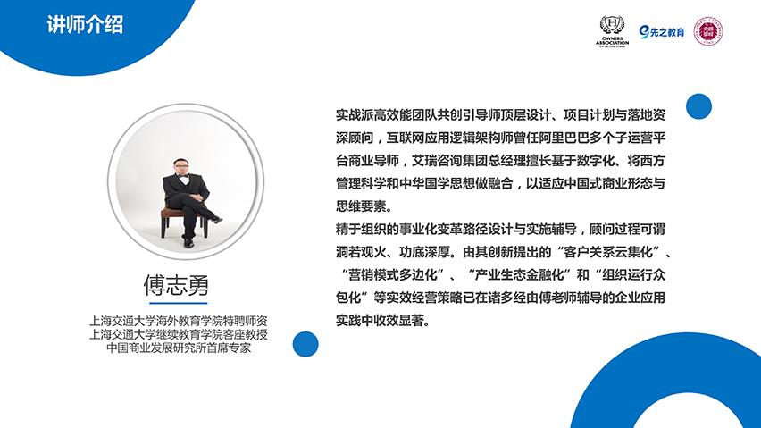 华希荟特训营第二期(3)_18.jpg