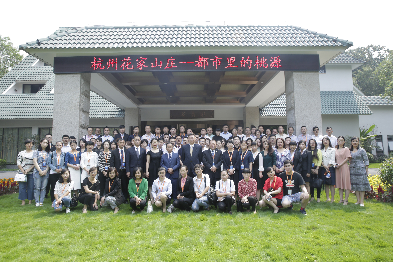 先之教育干货分享之杭州站主题宴会