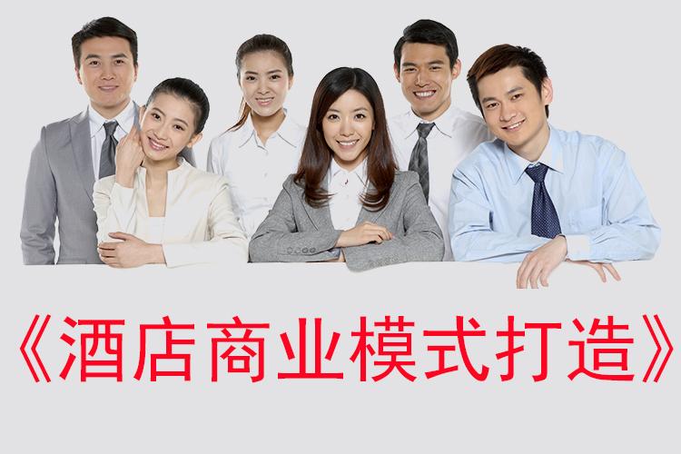 AG8亚游官网商業模式打造